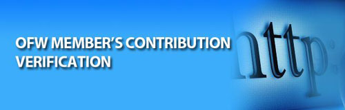 Check Pag-IBIG Contribution Online