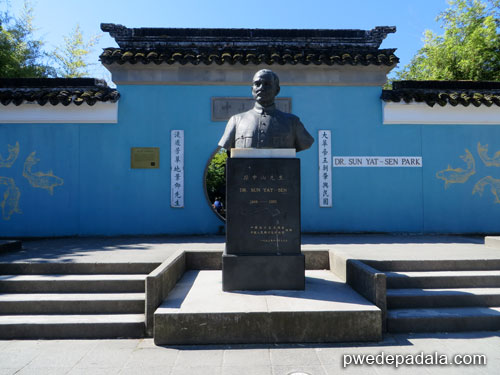 Dr. Sun-Yat-Sent Park in Chinatown