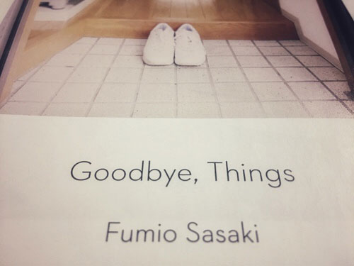Book Review: Goodbye, Things by Fumio Sasaki