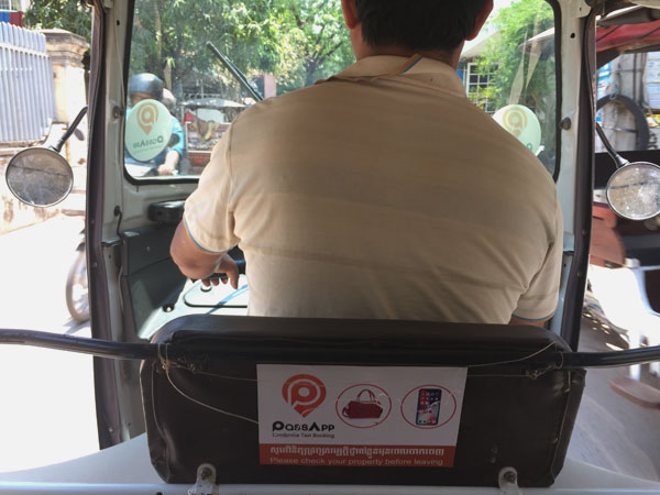 Rickshaw driver in Siem Reap, Cambodia
