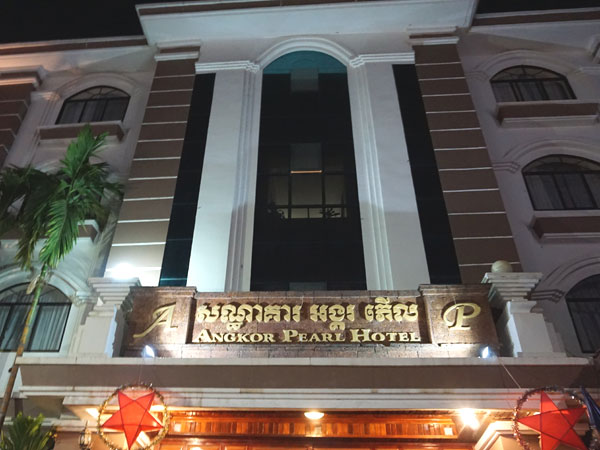 Facade of Angkor Pearl Hotel at night